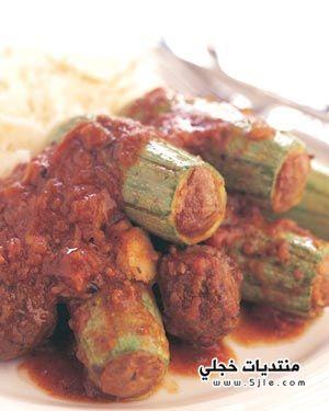 اكلات رمضانية حلوة الكوسا المحشيه