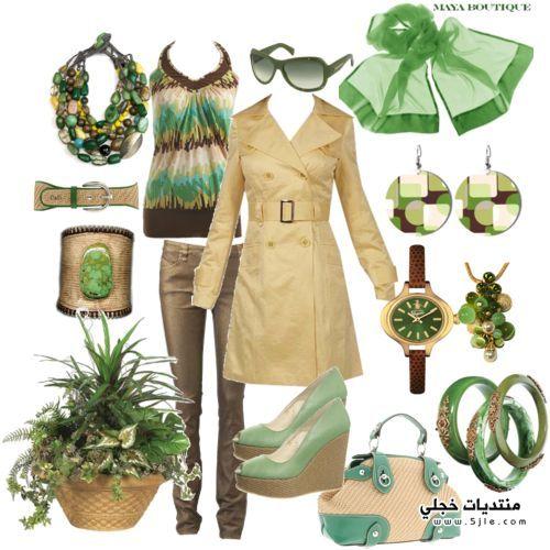 ����� ������ ������ 2013 Costumes