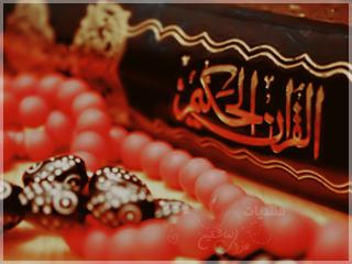 خلفيات بلاك بيري رمضانية روعة