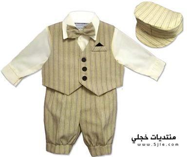 ازياء اولاد روعه 2014 اطقم