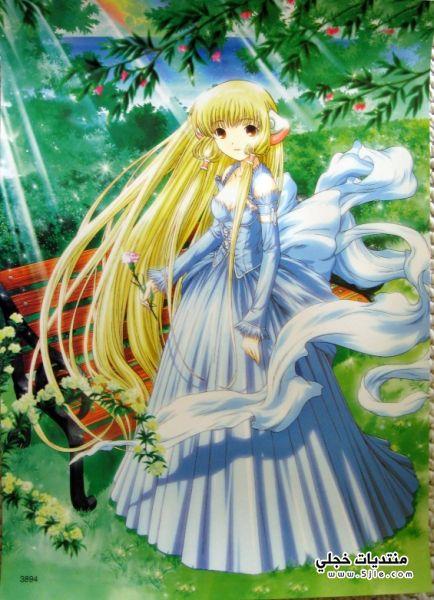 انمي اميرات 2013 Anime princesses