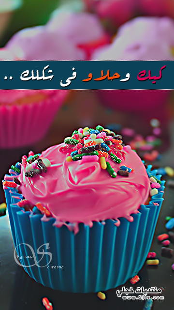 احلى خلفيات جالكسي بناتيه 2013