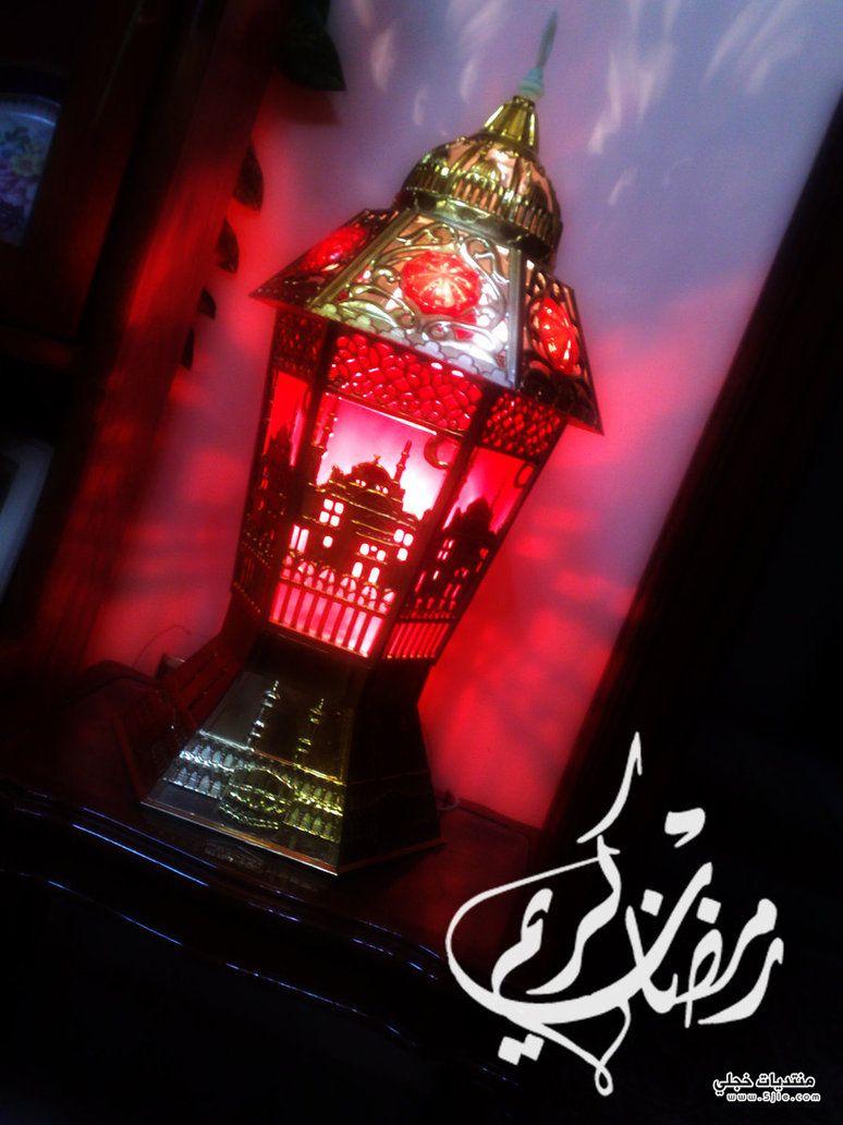 رمضان والشوق إزدياد