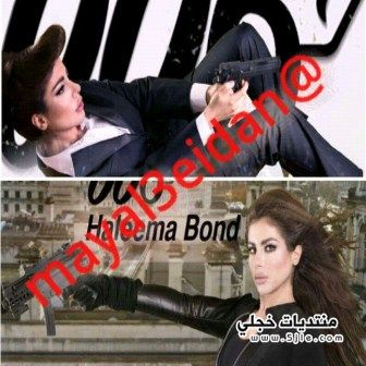 حليمه bond برنامج حليمه bond