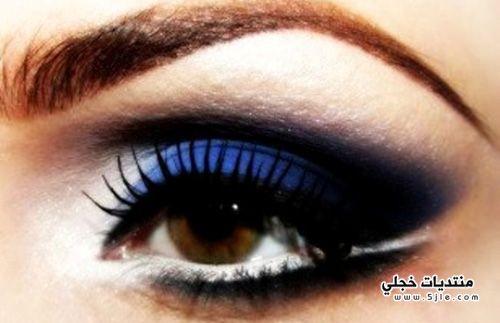 طريقة مكياج للعيون ازرق 2013