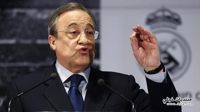 بيريز رئيس ريال مدريد 2017