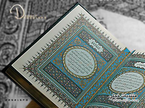 رمزيات بلاك بيرى رمضان 2014