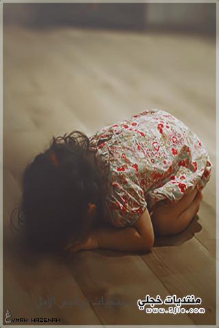 احلى رمزيات بناتيه للايفون 2013