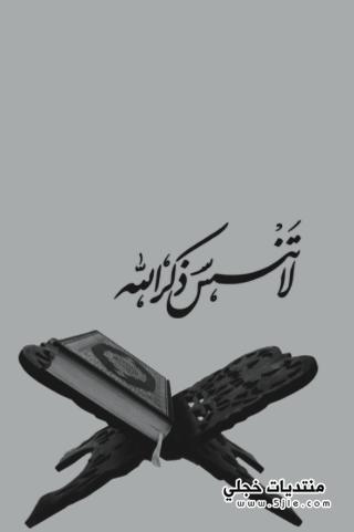 احلي الخلفيا الاسلاميه 2013 خلفيات
