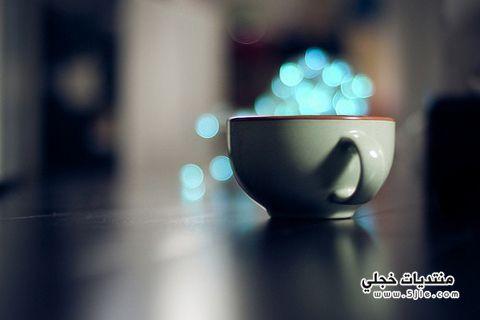 احدث رمزيات قهوه تجنن للبلاك