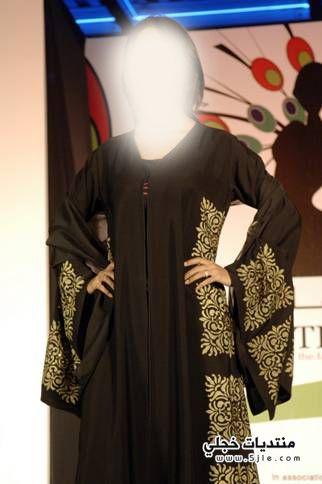 عبايات كلاسيك للمحجبات 2013 Abaya