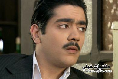 احمد فلوكس مسلسلات احمد فلوكس
