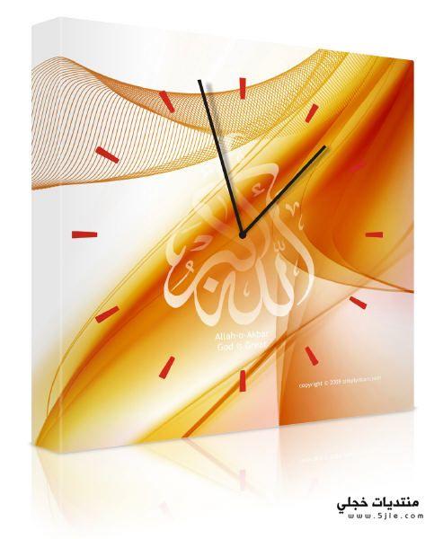 ساعات رمضان2018   أشكال ساعات حائط2018   ساعات اسلامية ملونة للحائط صور إكسسوارات