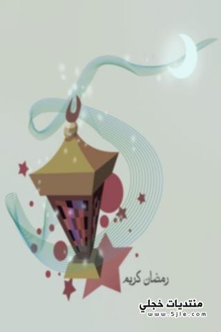 خلفيات ايفون رمضان 2013 خلفيات
