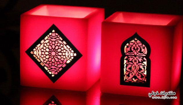 ديكورات رمضانية للمنزل 2013 ديكورات