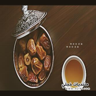 رمزيات بلاك بيري رمضانية 2014