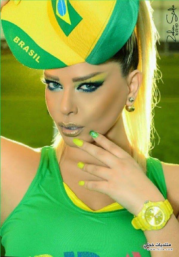 مادلين بملابس البرازيل مادلين تشجع