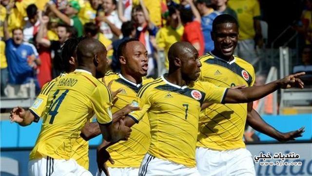 كولومبيا اليونان العالم 2014