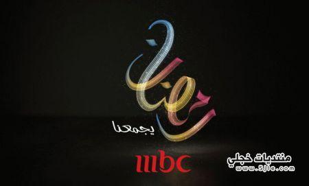 مسلسلات رمضان دراما 2014 قناة