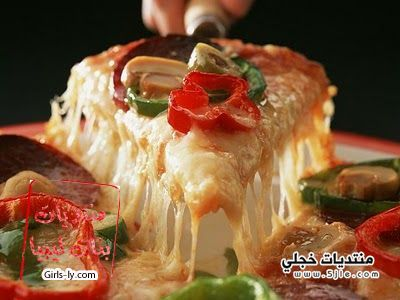 طريقة البيتزا طريقة تحضير البيتزا