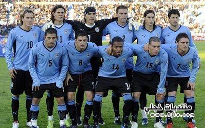 منتخب الاورغواي العالم 2014 منتخب
