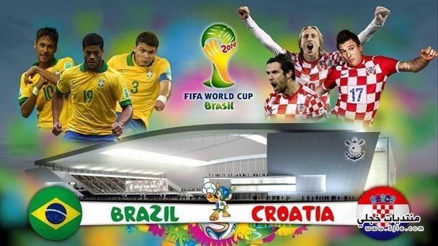 افتتاح العالم 2014 البرازيل