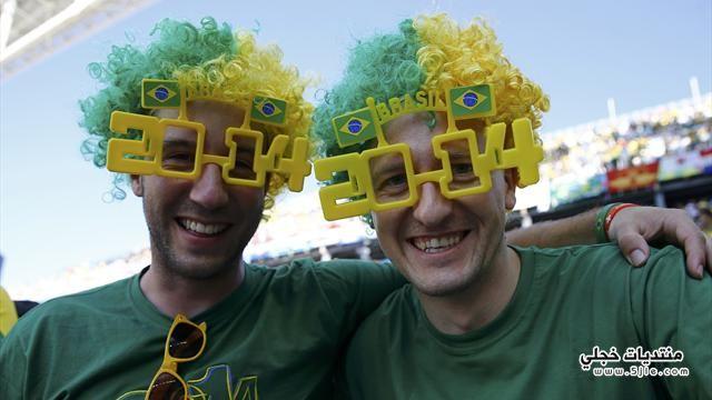 جماهير العالم 2014 المشجعين العالم