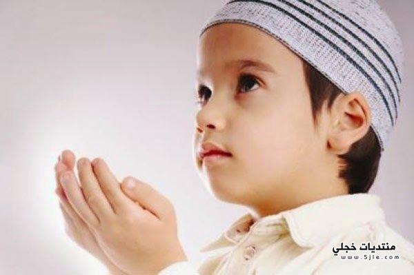 طريقة تعليم طفلك الصوم رمضان