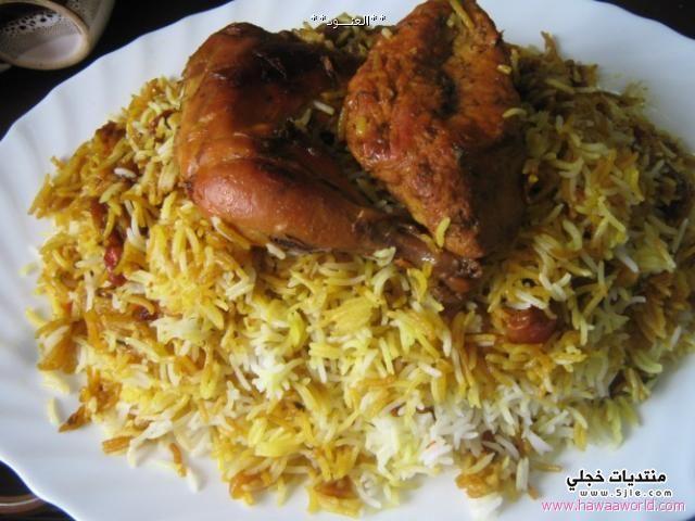 طريقة ايراني