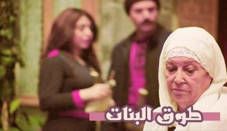 مسلسلات رمضان السورية 2014 المسلسلات