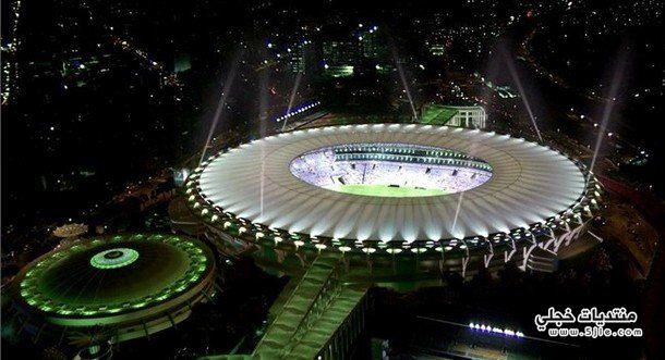 مونديال البرازيل 2014 ملاعب مونديال