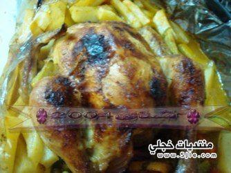 طريقه دجاج مشوى بالفرن الخضار