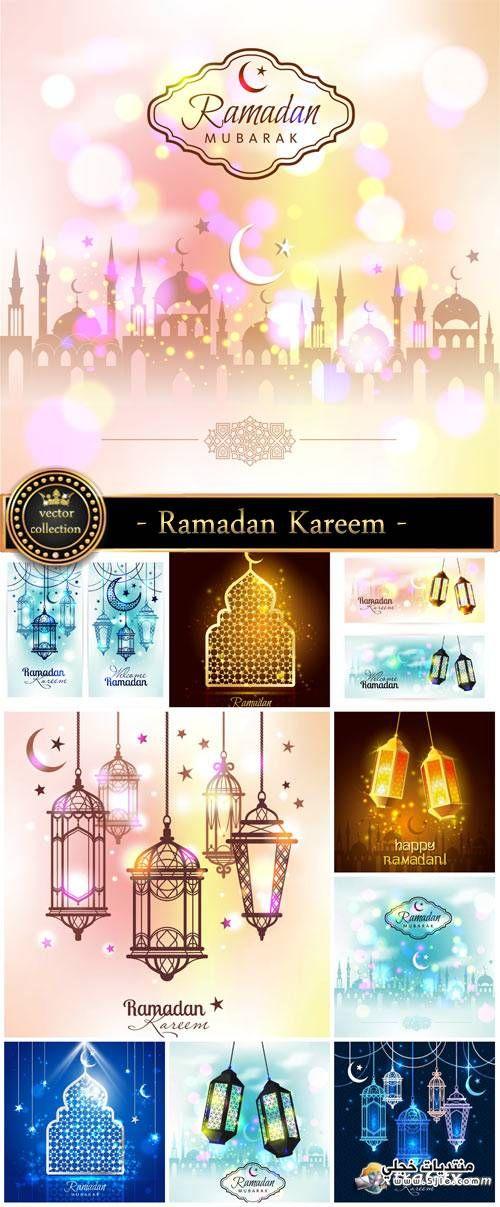 فيكتور رمضان 2015