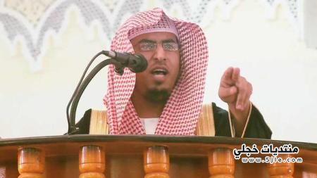 الشيخ سعيد فروه