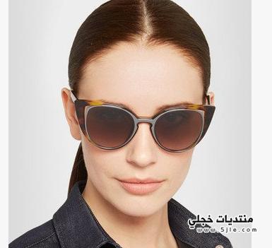 نظارات شمسية ماركة 2017