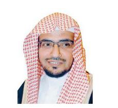 الشيخ صالح المغامسي 2017