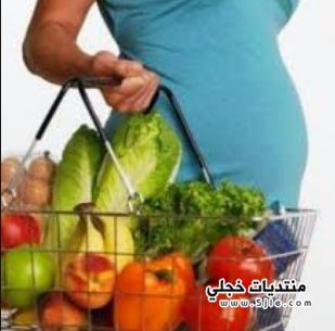 اعشاب مفيدة للحمل والولادة المريحة
