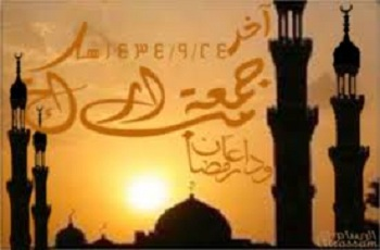 رمزيات جمعه رمضان