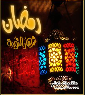 فانوس رمضان 2017