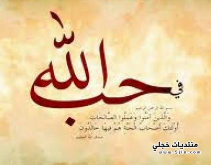 اسلامية جميلة
