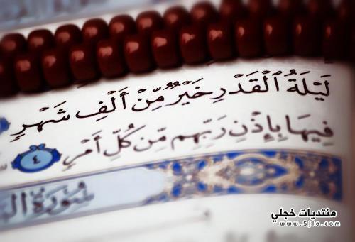 رسائل العشر الاواخر رمضان