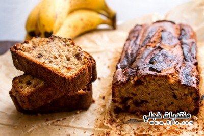 طريقة الموز والجوز