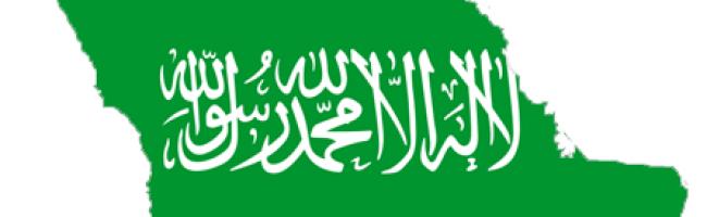 رمزيات السعودية
