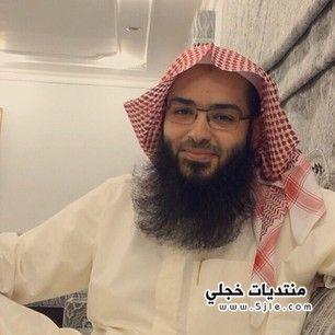 معلومات الشيخ حجاج العجمي