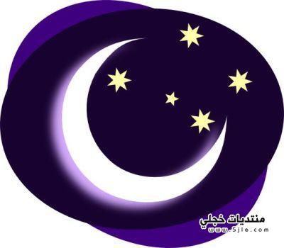 عبارات القمر بالانجليزي
