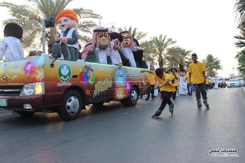 برنامج احتفالات الرياض 1438