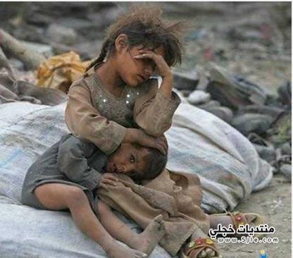 رمزيات الفقر