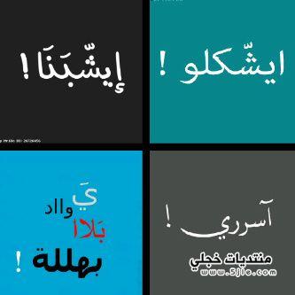 لهجة الحجاز