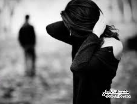 رمزيات شباب وبنات حزينه