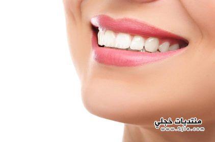 الحصول اسنان بيضاء